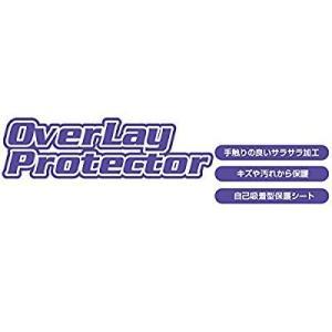 トラックパッド用保護フィルム ASUS VivoBook E203MA / E203NA OverL...