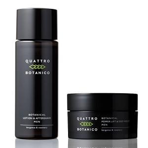 クワトロボタニコ (QUATTRO BOTANICO) 男性 スキンケア エイジングケア 保湿 ボタニカル 化粧水 & クリーム セット (|huratto