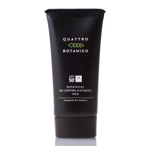クワトロボタニコ(QUATTRO BOTANICO) 男性 プレゼント 日焼け止め UV ボタニカル デイトリートメント & UVブロック|huratto