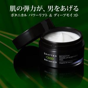 クワトロボタニコ (QUATTRO BOTANICO) メンズ 化粧品 ボタニカル スキンケア トラベル セット (洗顔 化粧水 クリーム)|huratto