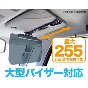 星光産業 サンバイザー 車用 サンバイザーL EE-64|huratto