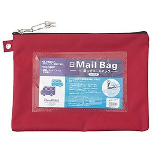 サクラクレパス 鍵付メールバッグ A4 赤 UNMA01-A4#19