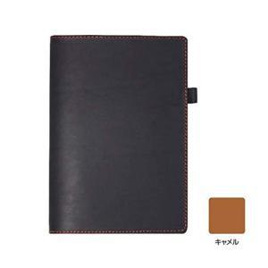 本革手帳カバー&ノートカバー B6 キャメル RZ-B6DC-03