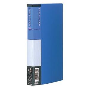 ナカバヤシ 名刺ホルダーベーシック 120枚収納 CB5072B ブルー
