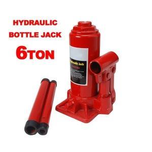 油圧式 6t ジャッキ 手動 油圧 6トン 修理 作業 板金 ボトルジャッキ ジャッキアップ ジャッキダウン 大型 RV 車|hurry-up