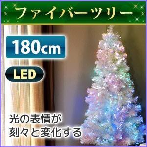 クリスマスツリー 光ファイバー 180cm ホワイト 飾り クリスマス ツリー ファイバーツリー LED 白 スタンド イルミネーション 装飾 電飾 クリスマスライト hurry-up