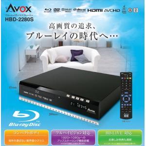 ブルーレイプレイヤー Blu-ray HBD-2280S DVD BD ブルーレイ プレーヤー ブルーレイディスクプレーヤー HDMI コンパクト|hurry-up|02