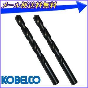 鉄工 ドリル 11.5mm 2本 セット 刃 コベルコ KOBELCO ( 三菱マテリアル ) 鉄工ドリル 穴あけ ビット ストレート ドリル刃 汎用|hurry-up