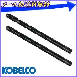 鉄工 ドリル 6.5mm 2本 セット 刃 コベルコ KOBELCO ( 三菱マテリアル ) 鉄工ドリル 穴あけ ビット ストレート ドリル刃 汎用|hurry-up