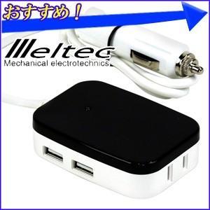 モバイルタップインバーター MTU-30K  大自工業 メルテック meltec ブラック 30W コンセント1口 USB2口 12V車専用 充電 電源タップ|hurry-up