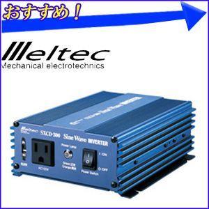 インバーター DC12V 正弦波 バッテリー 定格 300W...
