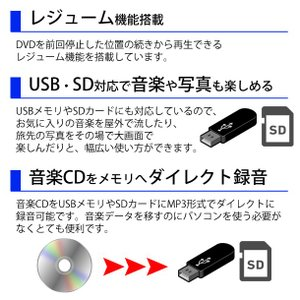 ポータブルDVDプレーヤー 本体 車載 14インチ フルセグ 地デジ テレビ VS-GD4140 ポータブル DVD プレーヤー レジューム機能|hurry-up|04