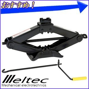 大自工業 メルテック Meltec 2t 機械式 パンタジャッキ 「 FJ-20 」 2トン パンタグラフジャッキ ジャッキ タイヤ交換 カスタム 点検 パンク修理|hurry-up