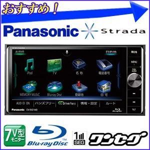 パナソニック Panasonic 7V型ワイド 2DIN 美優ナビ SDカーナビステーション 「 CN-RX01WD 」 200mmワイドコンソール用 地上デジタル TV/BD/DVD/CD内蔵 ★★ hurry-up