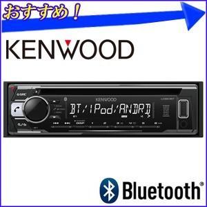 ケンウッド CD/USB/iPod/Bluetooth レシ...