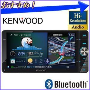 ケンウッド KENWOOD DVD/USB/SD AV ナビゲーションシステム 彩速 「 MDV-Z702W 」 ハイレゾ音源対応 4チューナー&4ダイバシティ方式 地デジ Bluetooth内蔵 ★★ hurry-up