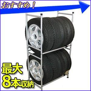 中発販売 スライドタイヤラック 「 KY-316T 」 ワン...