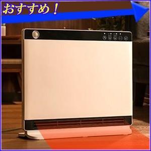人感センサー付 パネルセラミックヒーター ヒートワイドスリム ホワイト レッド 薄型 ヒーター 1200W 600W|hurry-up