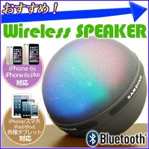 Bluetooth ワイヤレス スピーカー ハンズフリー MP3 オーディオ microSD USB MP3プレーヤー 通話 マイク内蔵 LEDライト搭載|hurry-up