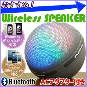 Bluetooth対応 丸型 ワイヤレススピーカー グレー USB対応ACアダプター付きポータブルスピーカー MP3プレーヤー ハンズフリー 通話 microSDカード 8GB対応|hurry-up