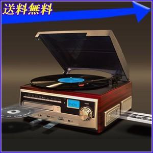 【送料無料】 ベルソス VERSOS マルチレコードプレーヤー 「 VS-M001 」 スピーカー内蔵 レコード カセット ラジオ CD SD USB MP3 録音 再生 訳あり|hurry-up