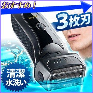 シェーバー 3枚刃 男性 充電式 メンズ GD-ST30 替...