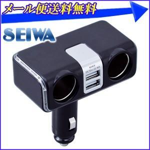 シガーソケット USB 増設 イルミラインUSBソケットF F254 セイワ SEIWA カーチャージャー 車載用電源 ダイレクトタイプ DC12Vソケット2口 USBポート2口