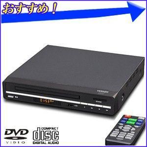 DVDプレーヤー 本体 VS-DD201 据置型 CPRM対...
