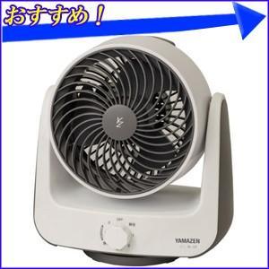 首振りサーキュレーター 15cm DAS-KN151(WH) ホワイト エアーサーキュレーター 扇風機 送風機 静音モード搭載 風量3段階 冷房 左右首振り 訳あり