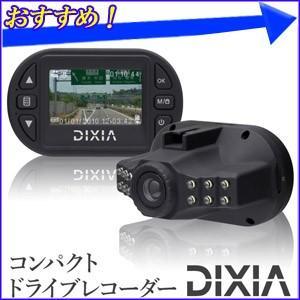 ドライブレコーダー モニター付き 1.5インチ 液晶 DX-DR12LED エンジン連動 自動録画 車載カメラ 赤外線 LED12灯 ドラレコ TOHO DIXIA
