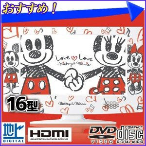 DVD内蔵テレビ ミッキー&ミニー LEDテレビ 16型 DVD内蔵 デジタルハイビジョン DY-TV160LV 16インチ DVDプレーヤー DVD内蔵テレビ ディズニー 訳あり