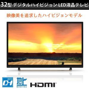 液晶テレビ 32型 本体 テレビ 32インチ ...の詳細画像1