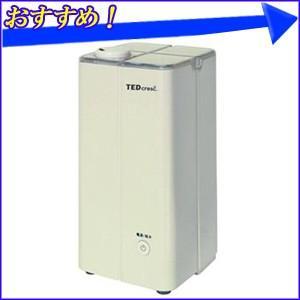 加湿器 コンパクト超音波加湿器 1.1L アイボリー 木造3畳 鉄筋5畳 省エネ 節電 電気代節約 超音波式 訳あり|hurry-up