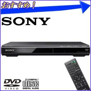ソニー SONY DVDプレーヤー DVP-SR20 本体 リモコン付き 据置 DVD CD プレイヤー 再生 シンプル CPRM対応
