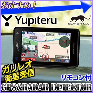レーダー探知機 ユピテル Yupiteru GPS&レーダー探知機 GWR301sd リモコン付 スーパーキャット 3.6インチ ジャイロ Gセンサー 気圧 照度 4センサー搭載 ★★|hurry-up