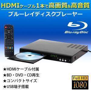 ブルーレイプレイヤー ZM-T01BD コンパクト DVD プレイヤー BD 再生 専用 ブルーレイ ディスク Blu-ray CD 音楽 HDMI 据置|hurry-up|02