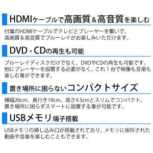 ブルーレイプレイヤー ZM-T01BD コンパクト DVD プレイヤー BD 再生 専用 ブルーレイ ディスク Blu-ray CD 音楽 HDMI 据置|hurry-up|03