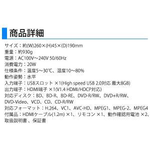 ブルーレイプレイヤー ZM-T01BD コンパクト DVD プレイヤー BD 再生 専用 ブルーレイ ディスク Blu-ray CD 音楽 HDMI 据置|hurry-up|04