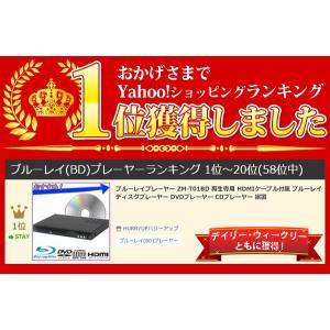 ブルーレイプレイヤー ZM-T01BD コンパクト DVD プレイヤー BD 再生 専用 ブルーレイ ディスク Blu-ray CD 音楽 HDMI 据置|hurry-up|05