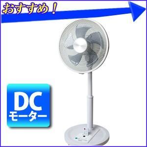 扇風機 首振り DCモーター DC タイマー 30cm 5枚...