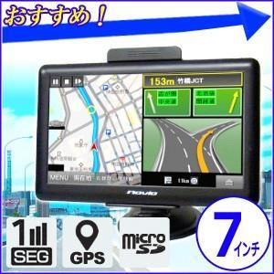 カーナビ 本体 7インチ TNK-716DT GPS ワンセグ ポータブルナビ カーナビゲーション ...