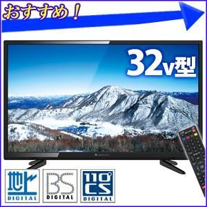 液晶テレビ 32V型 LEDバックライト搭載 ハイビジョン液晶テレビ AT-32Z03SR 地デジ BS CS 3波 外付HDD録画対応 液晶 ASPILITY 訳あり hurry-up