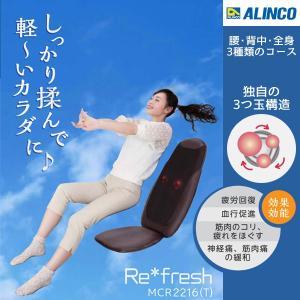 アルインコ マッサージ器 マッサージシート MCR2216 背中 腰 ヒーター内蔵 シートマッサージャー 電動 マッサージ 薄型 椅子 壁 ソファ|hurry-up|02