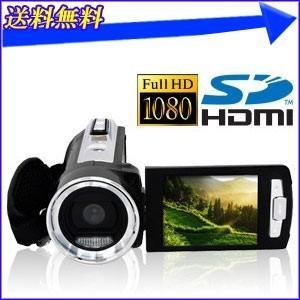 ビデオカメラ 本体 小型 デジタルビデオカメラ MVC-60...