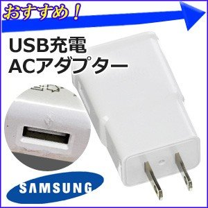 ACアダプター USB サムスン 純正 5V 2A EP-TA12JWE 充電器 コンセント 旅行 急速充電 コンパクト 軽量 ギャラクシー スマホ 対応 SAMSUNG|hurry-up