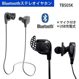 イヤホン Bluetooth マイク付き ワイヤレス iPhone アンドロイド スマホ 両耳 カナル型 ヘッドホン 通話 ハンズフリー TBS05K|hurry-up|02