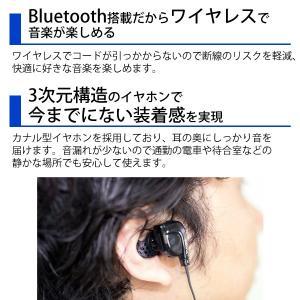 イヤホン Bluetooth マイク付き ワイヤレス iPhone アンドロイド スマホ 両耳 カナル型 ヘッドホン 通話 ハンズフリー TBS05K|hurry-up|03