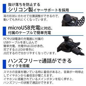イヤホン Bluetooth マイク付き ワイヤレス iPhone アンドロイド スマホ 両耳 カナル型 ヘッドホン 通話 ハンズフリー TBS05K|hurry-up|04
