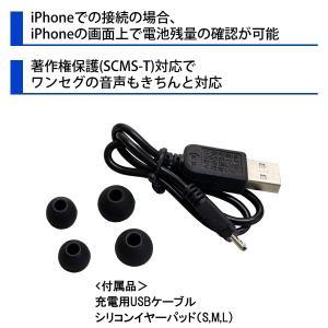 イヤホン Bluetooth マイク付き ワイヤレス iPhone アンドロイド スマホ 両耳 カナル型 ヘッドホン 通話 ハンズフリー TBS05K|hurry-up|05