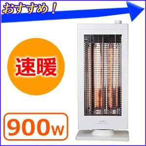 電気ストーブ カーボンヒーター 速暖 暖かい 首振り 900W 450W ストーブ ヒーター  2灯 暖房 冬 電気 暖房器具 家電 安全装置 安心|hurry-up